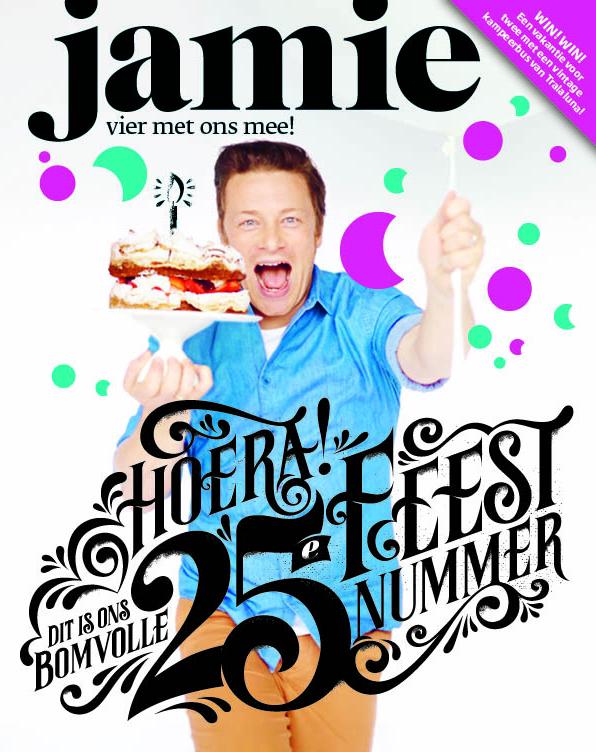 Jamie Magazine nummer 25 - jubileumnuer